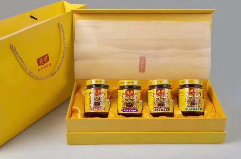 英潮鲜椒酱豪华礼盒